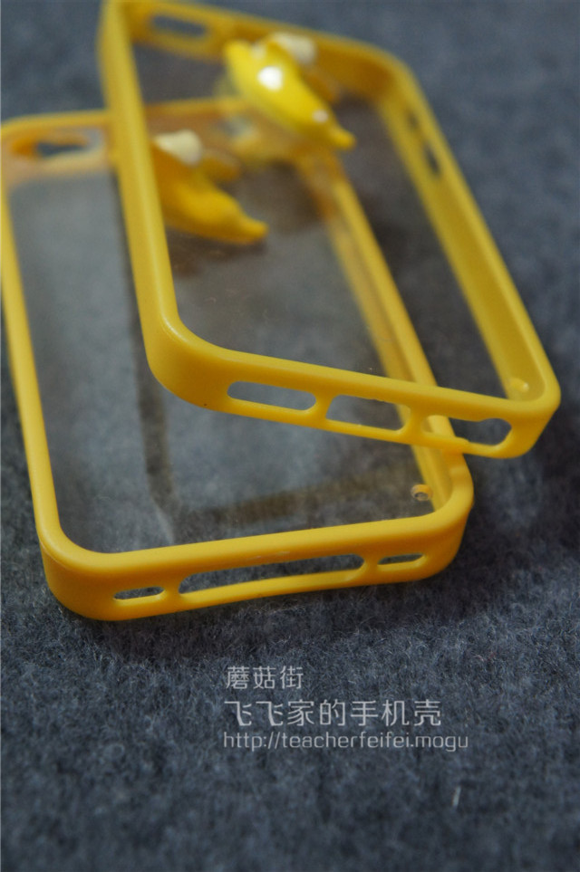 原宿风 香蕉壳