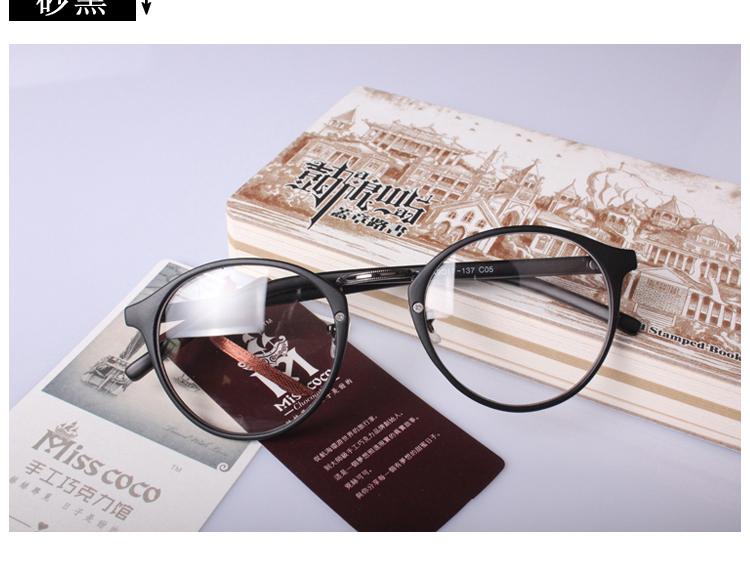 韩国小清新女复古圆眼镜框