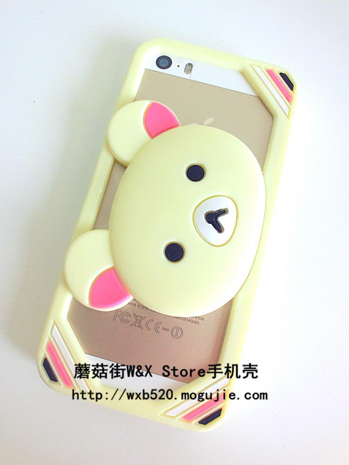 呆萌可爱熊支架iphone5/5s手机壳