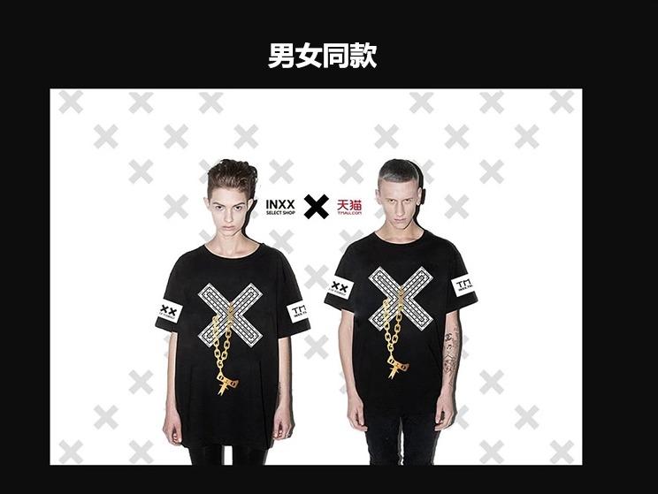 inxx联名短袖t恤