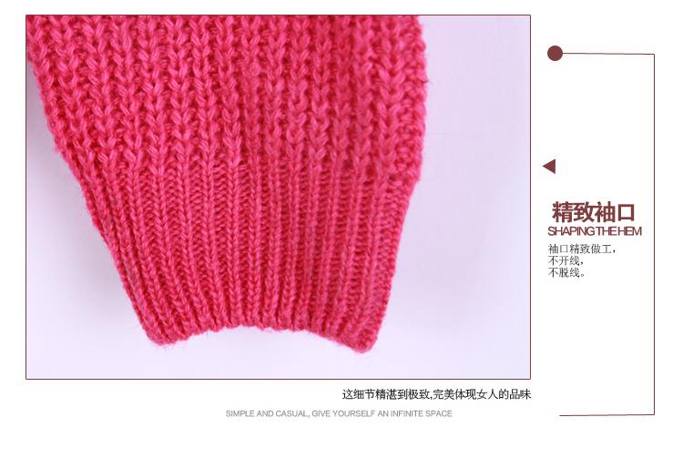 小太阳花刺绣套头针织衫
