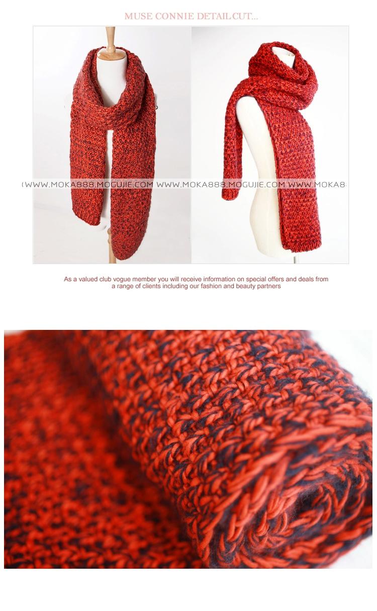 围巾针织毛线