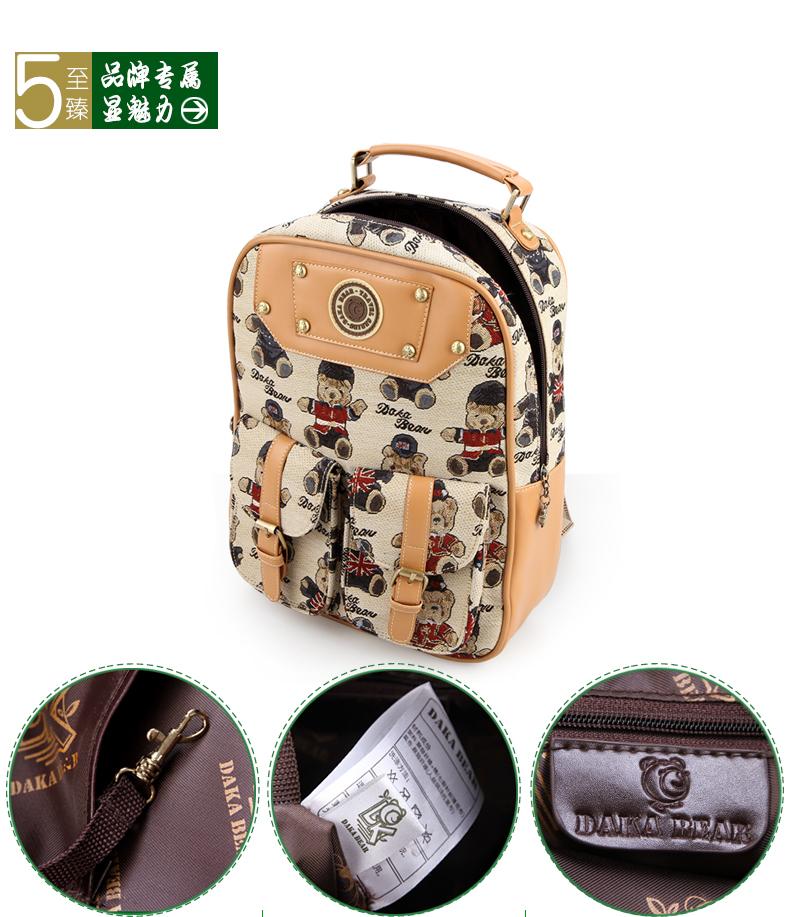小清新爵士熊系列背包图片