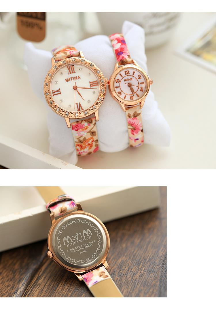 韩国文艺小清新花朵女士手表