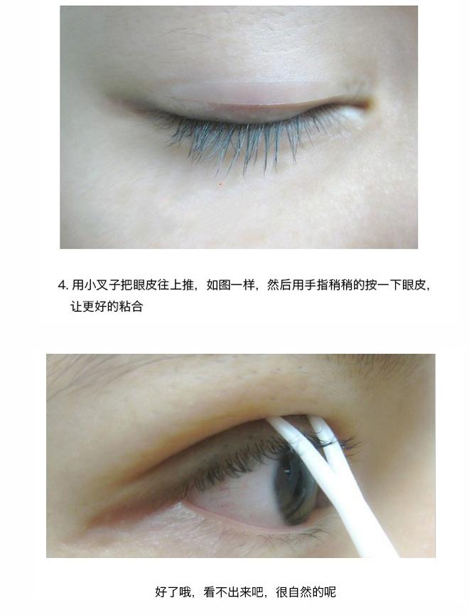韩国隐形双眼皮贴-来自蘑菇街优店
