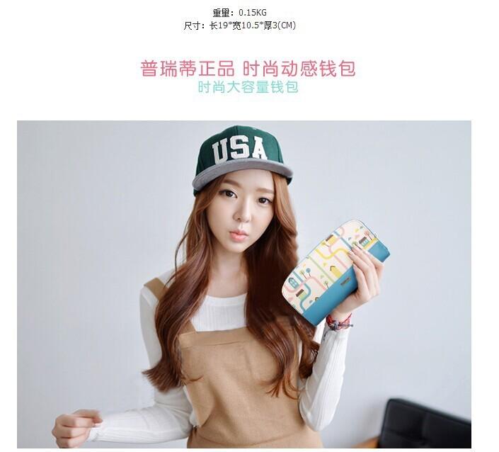韩版可爱小房子长款短款钱包,有手挽带,可以释放双手,可爱*萌萌哒*