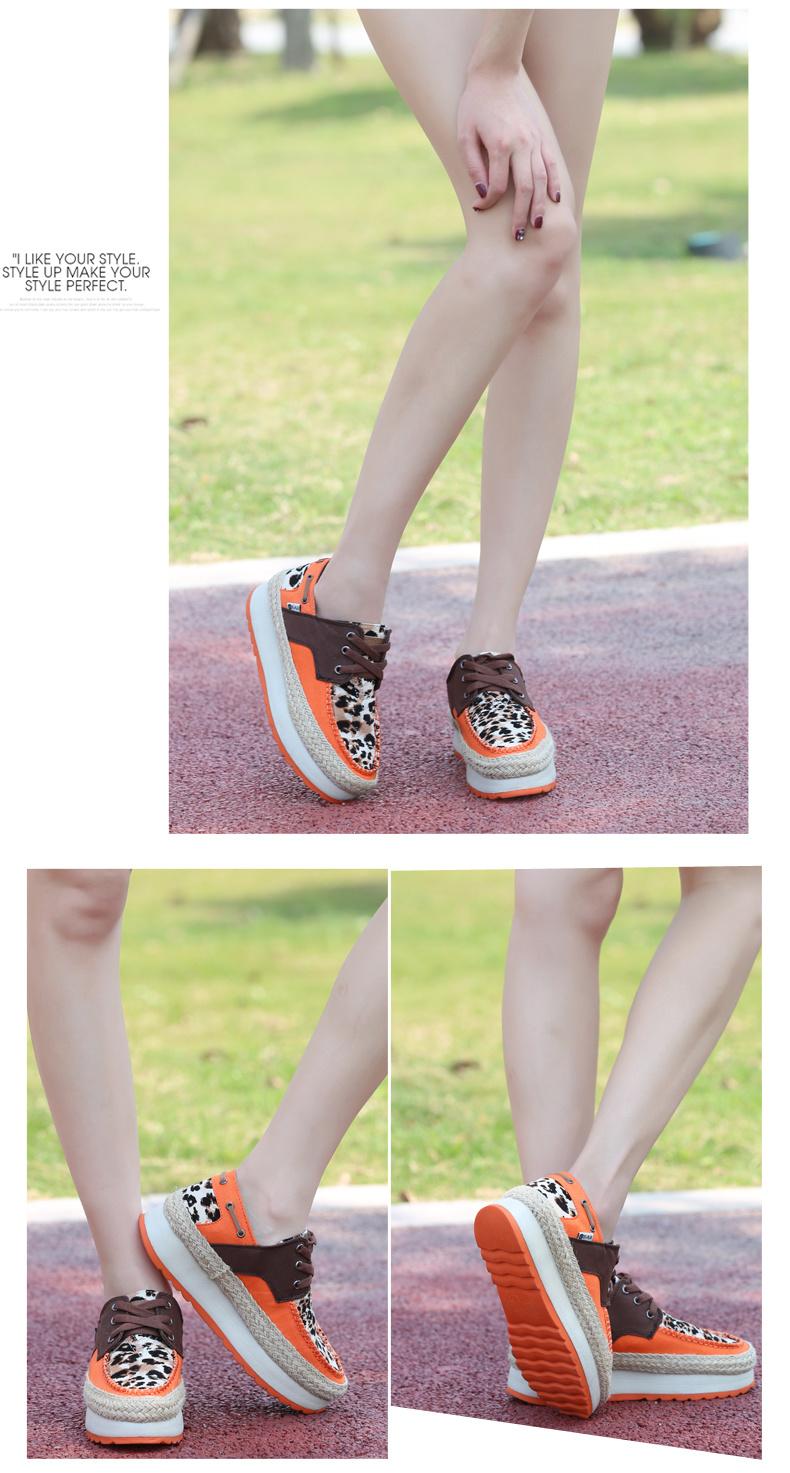 欧美范街拍厚底七彩色运动鞋图片
