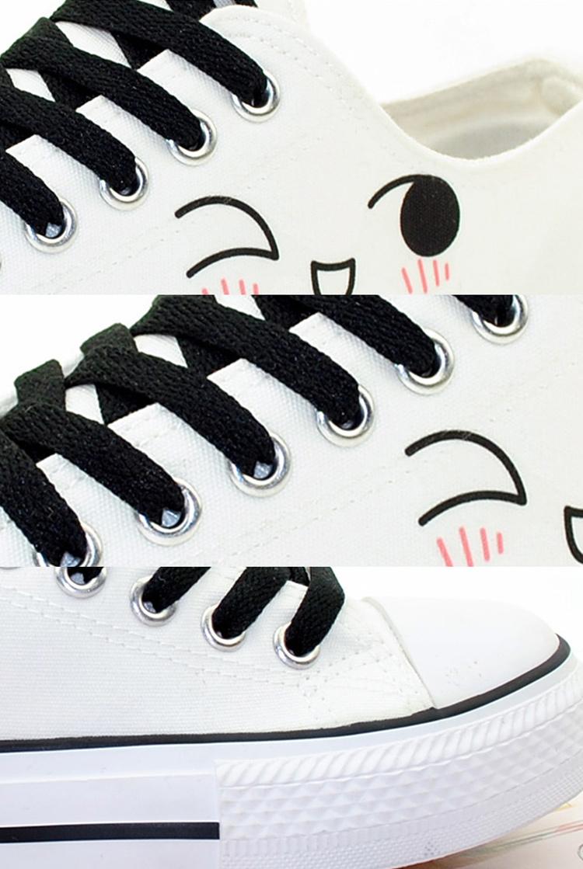可爱表情情侣款帆布鞋
