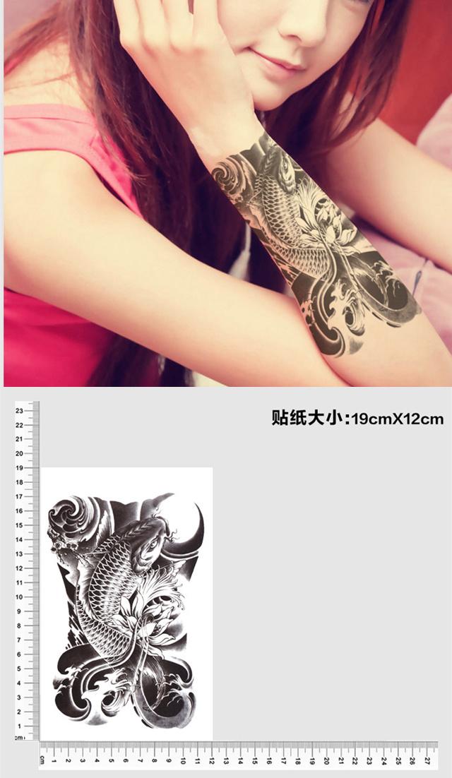 鱼跃龙门纹身半甲图图片