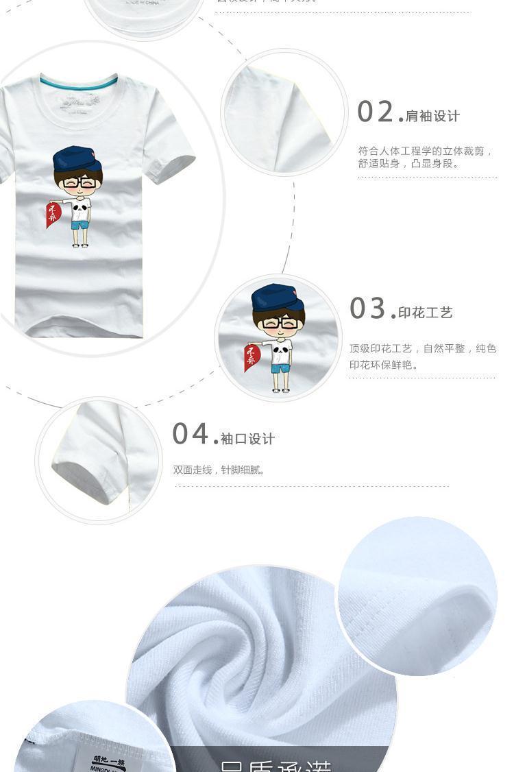 2015韩版卡通情侣亲子装t恤