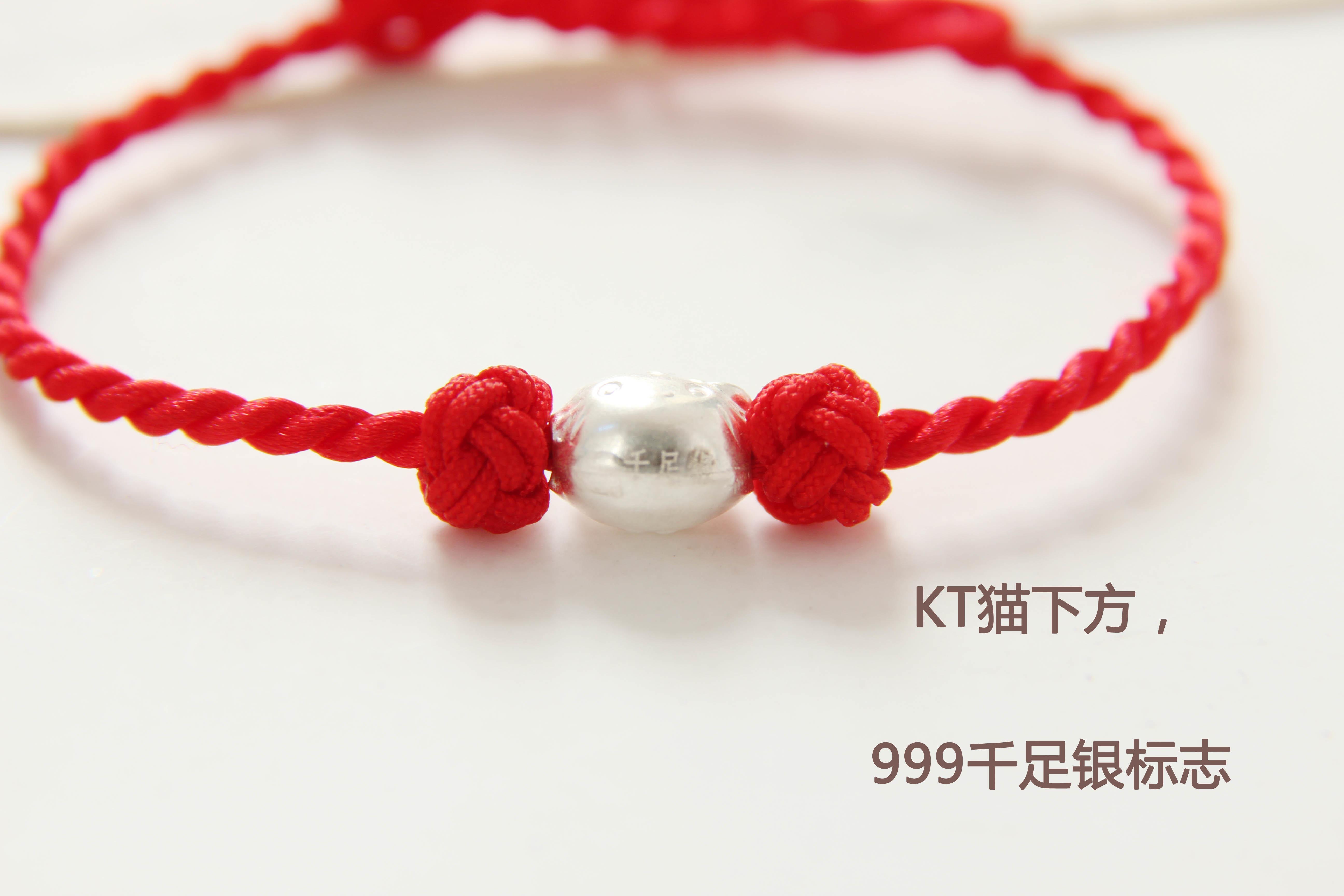 红绳戒指编法分图解