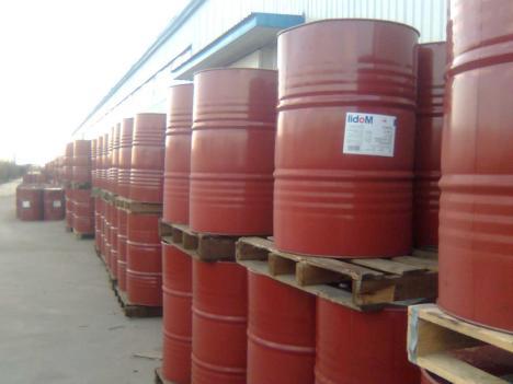 【油桶 铁桶 200l 柴油桶