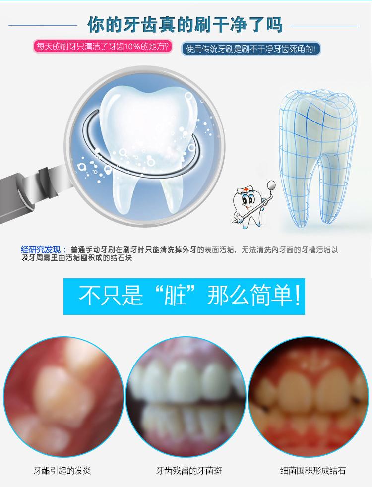 豆丁 创意超声波电动按摩牙刷