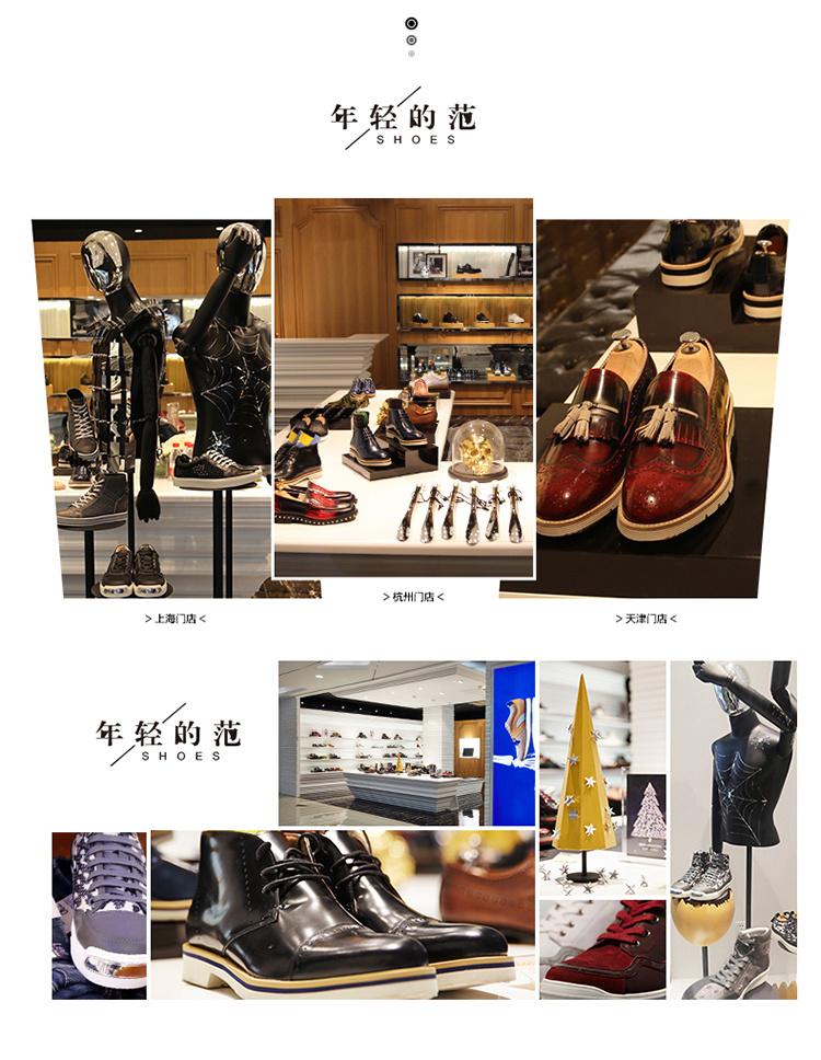 【英伦时尚复古休闲皮鞋】-男装-低帮鞋
