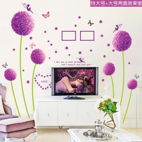 客厅电视背景墙壁贴画 蒲公英贴纸 可移除墙贴画 卧室背景装饰