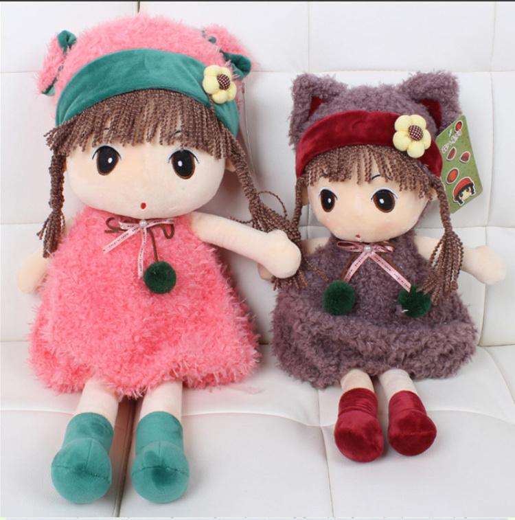 菲儿公仔可爱女孩布娃娃布偶毛绒玩具洋娃娃玩偶儿童女生生日礼物