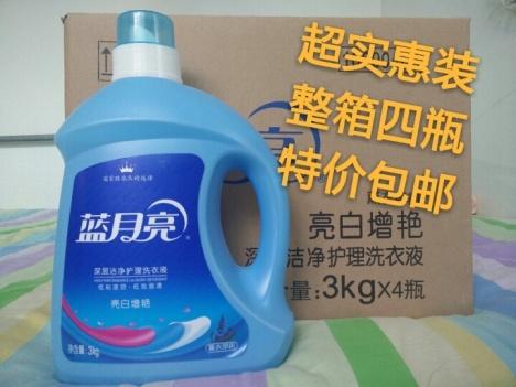 【正品蓝月亮洗衣液3公斤/瓶整箱】-无类目--超洁