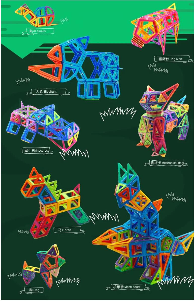 【40件科博益智儿童磁力片百变提拉积木磁性玩具】