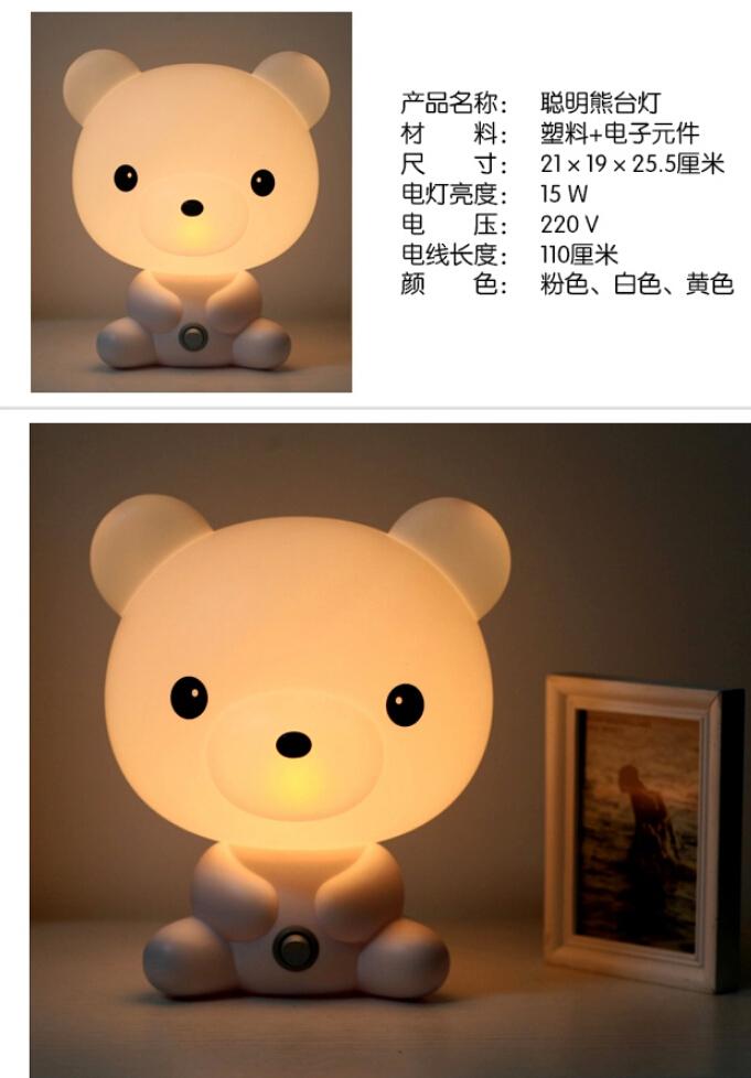 产品参数 迷你台灯:卡通台灯,动物小夜灯 尺码说明