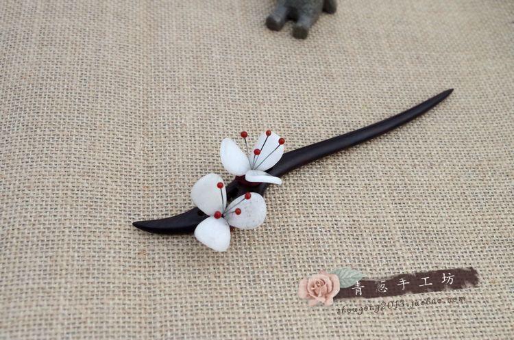 【原创白玉花朵木簪 天然黑檀木盘发簪子汉服配饰
