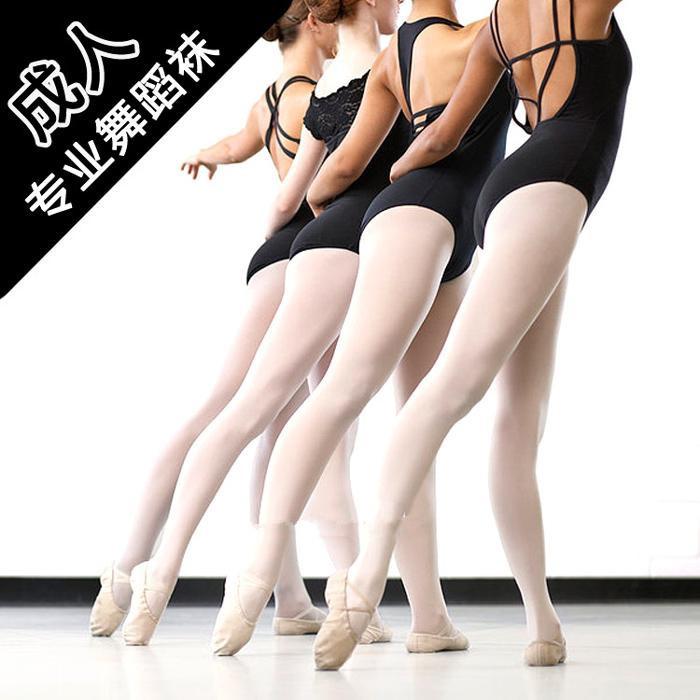 商品描述 成人芭蕾舞袜踩脚白色超弹力舞蹈袜加大连裤袜不透肉丝袜特