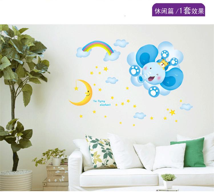 【【简一】卡通大象月亮墙贴画】-家居-贴饰