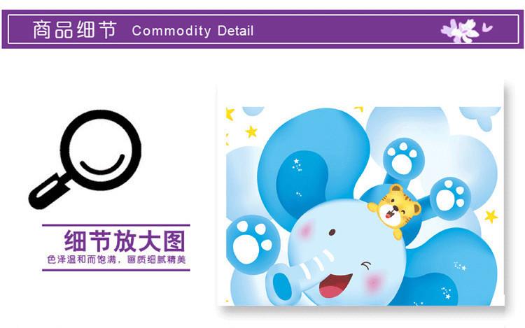商品描述 六一儿童节幼儿园教室布置墙贴 大象月亮星星彩虹卡通宝宝