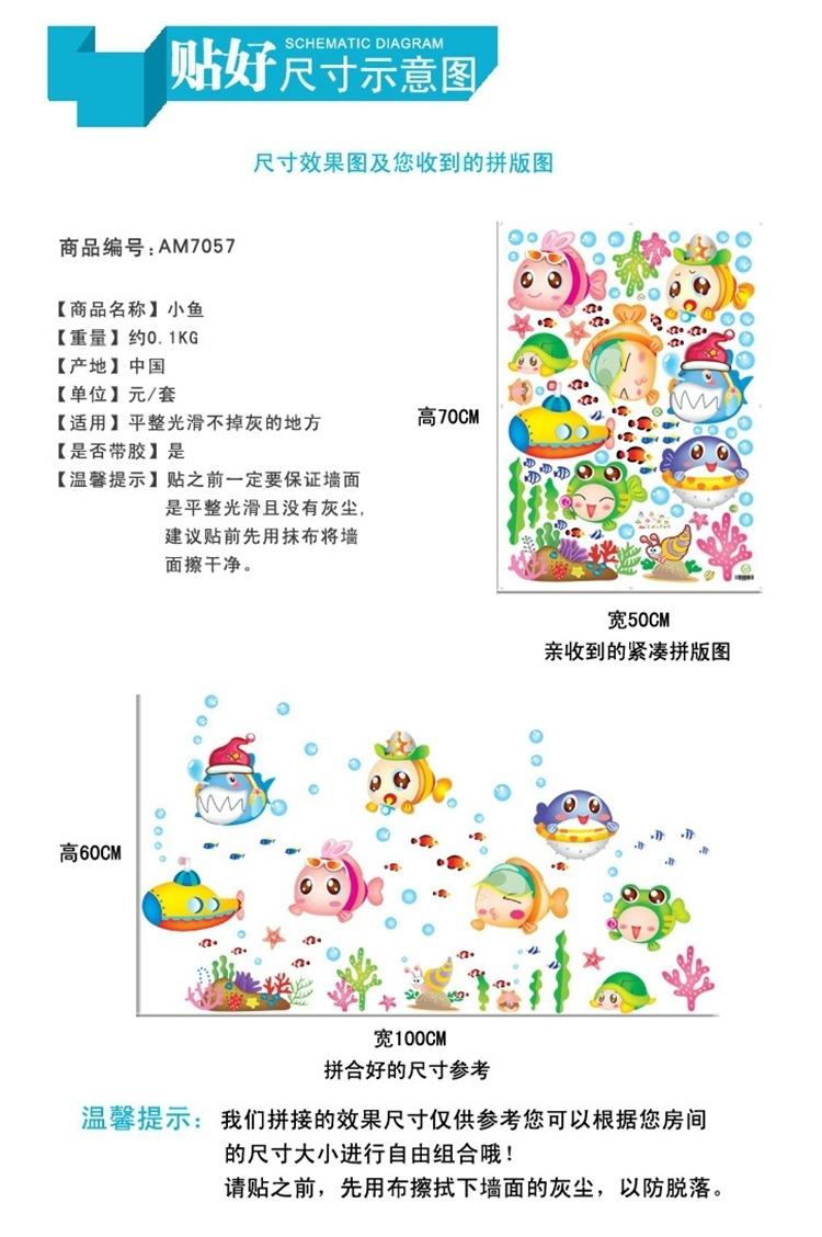 【dod卡通田园风长颈鹿动物墙贴纸】-家居-贴饰