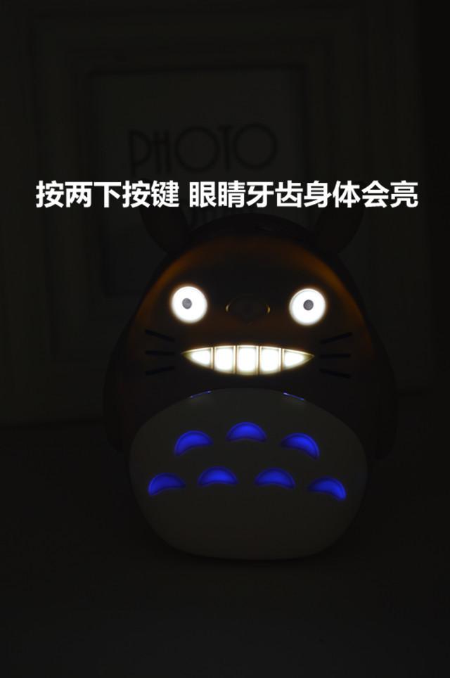萌萌达可爱龙猫便携充电宝