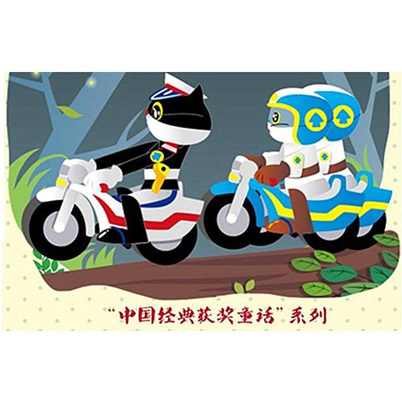 5册金刚葫芦娃书故事 全5册黑猫警长图书 中国经典获奖童话