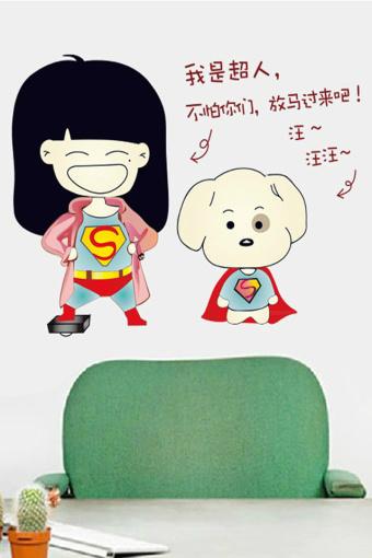 我是超人萌萌哒卡通可爱墙贴