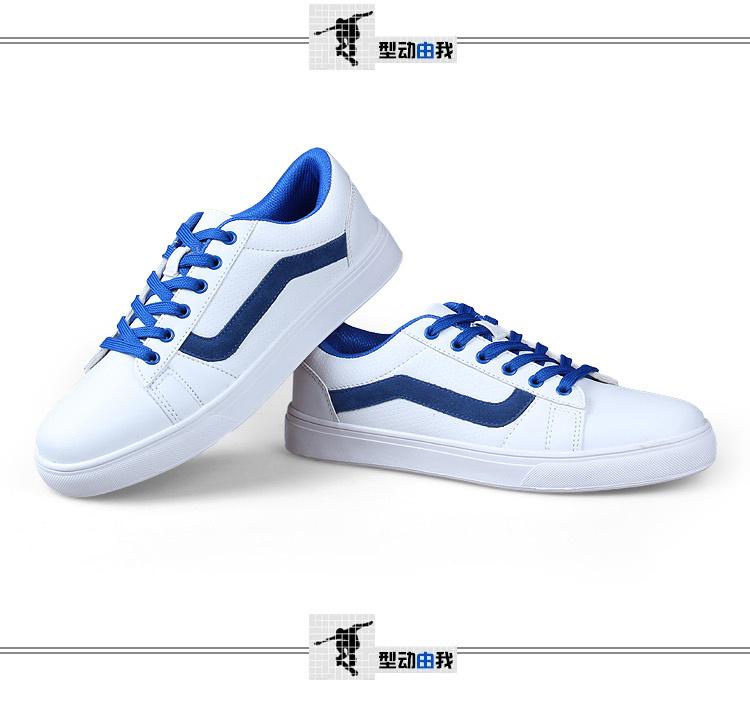 【【菜菜家】万斯爆款白色板鞋】-鞋子-板鞋