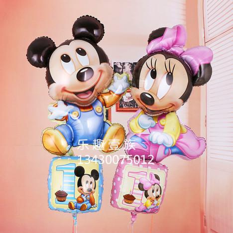 【正品超可爱米奇&米妮卡通铝膜气球迪斯尼卡通生日