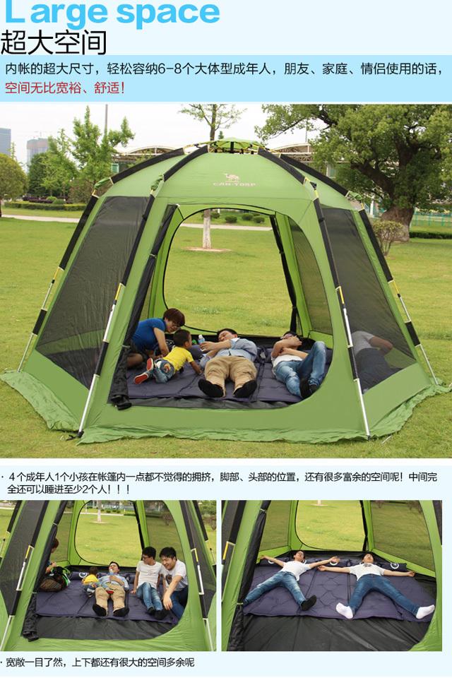 【骆驼5-8人蒙古包帐篷】-家居-百货