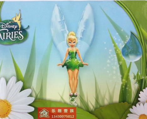 正品大号奇妙花仙子小叮当公主铝膜气球女孩生日派对场景卡通气球