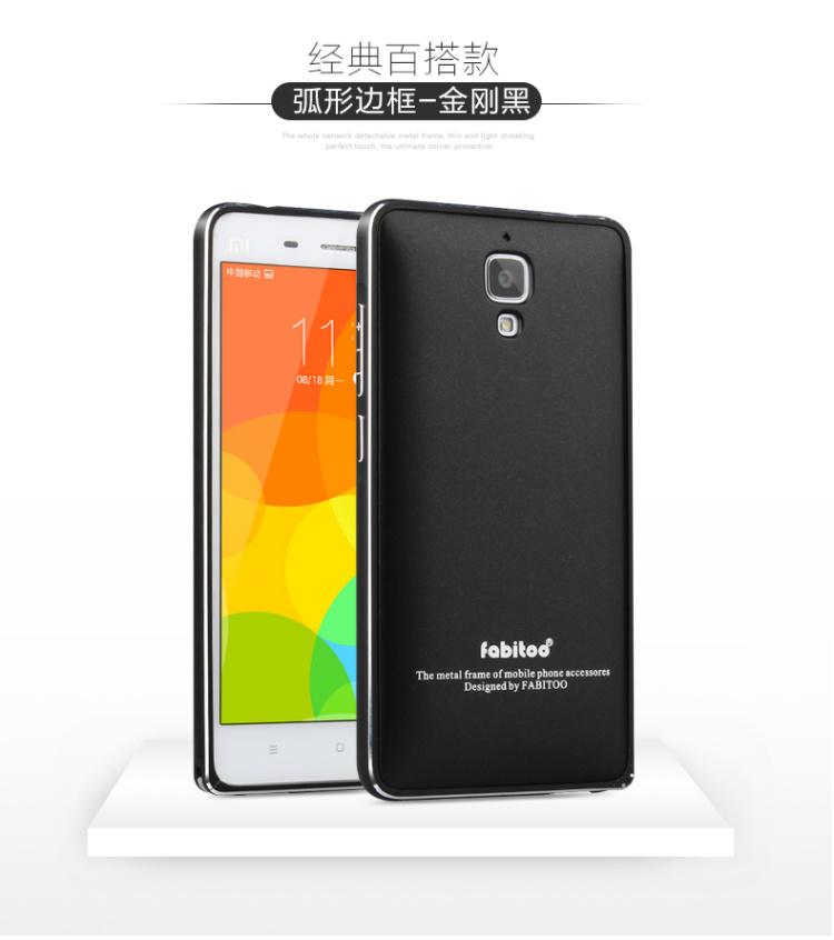 【小米4金属边框后盖手机壳】-配饰-手机配件