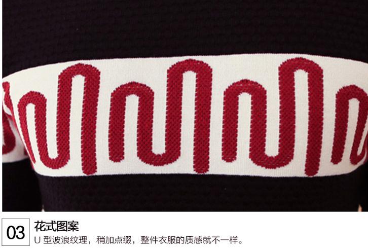 【【时尚坊】2015秋冬新款男士毛衣】-男装-套头衫