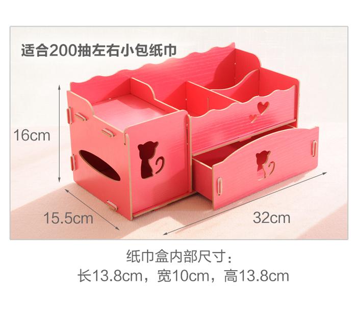 【可爱猫咪创意木质收纳盒带纸巾盒】-家居-百货