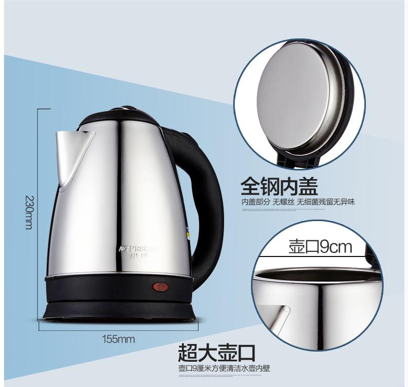 【【40年大品牌】半球烧水壶】-家居-电热水壶