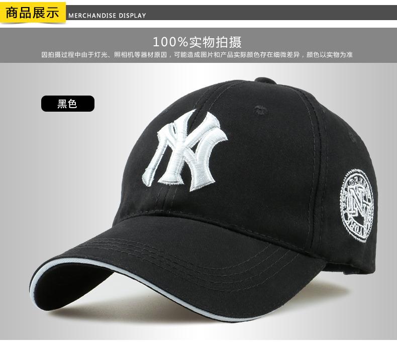 男女通用 新款 加长ny棒球帽子