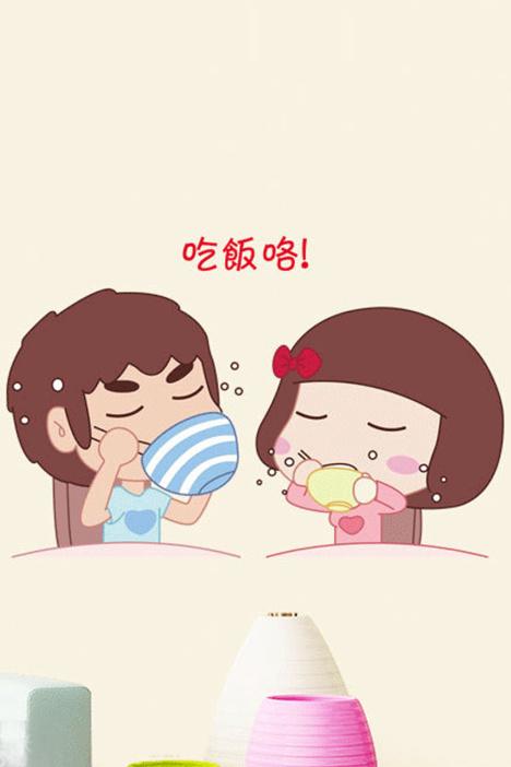 【简一】卡通动漫吃饭墙贴画