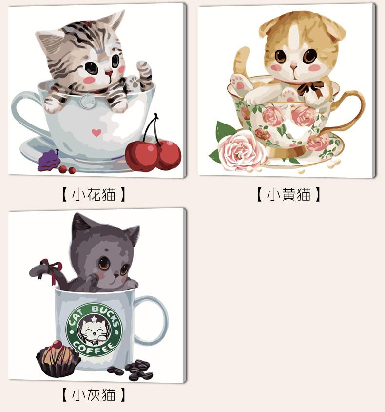 可爱简单猫手工diy数字油画