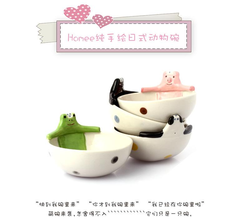 大良礼品 韩式动物米饭碗可爱陶瓷碗卡通碗猫咪小碗创意麦片碗萌
