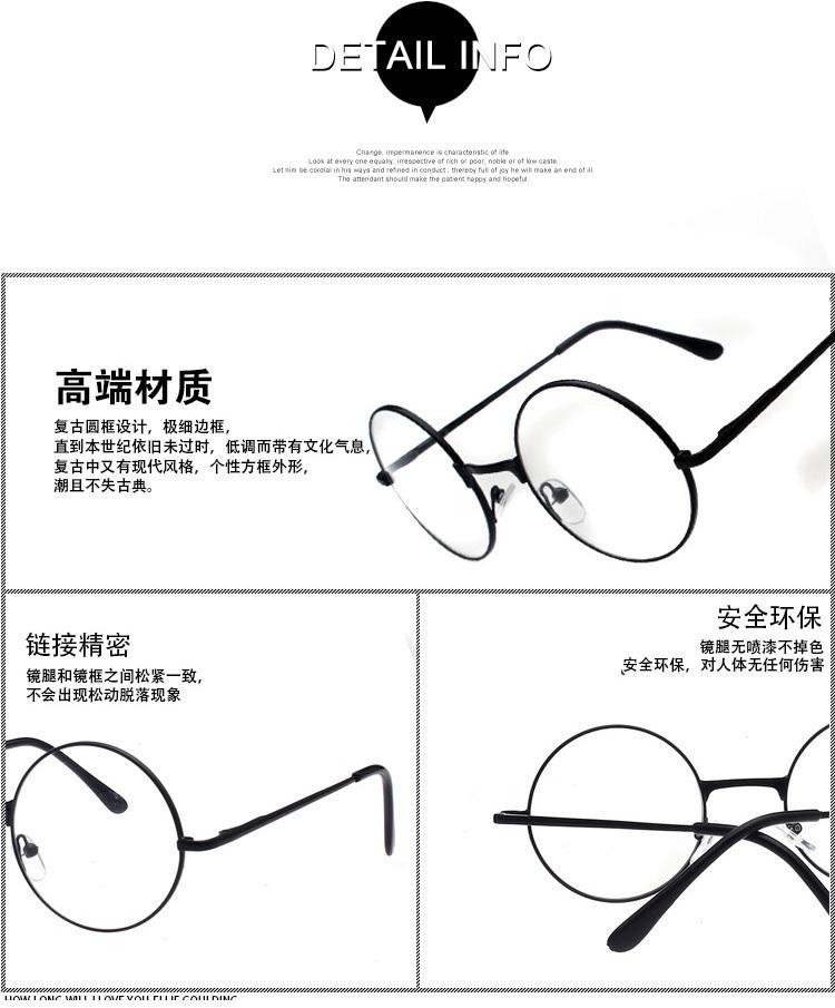 圆形眼镜框复古原宿男女款装饰镜架 金属太子镜平光镜近视眼镜潮