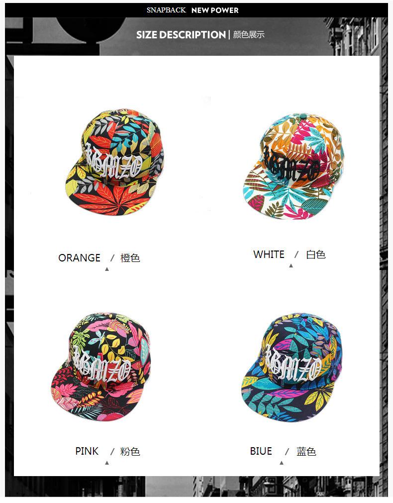 【绿洲个性字母刺绣花纹夏天防嗮棒球帽子】-配饰