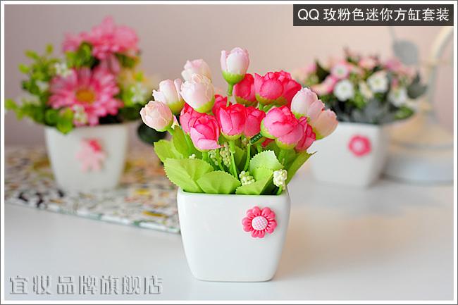 原创设计可爱迷你陶瓷已插好带花瓶仿真花套装 假花餐厅餐桌花