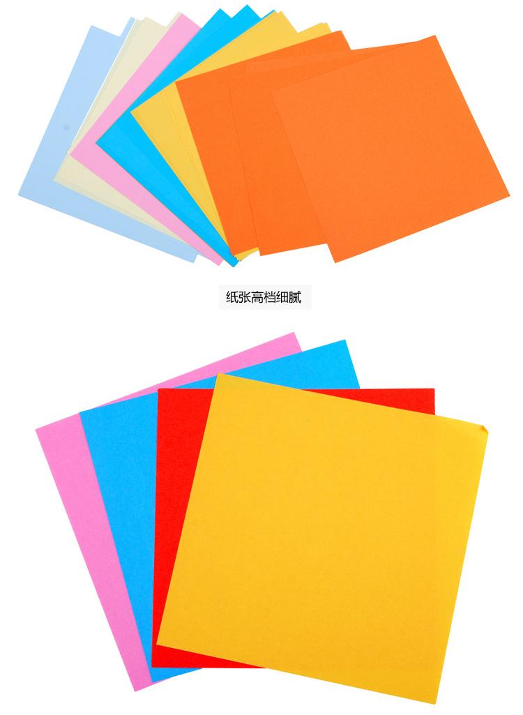 【送教材书】100张 彩色手工折纸剪纸材料 幼儿园手工彩纸