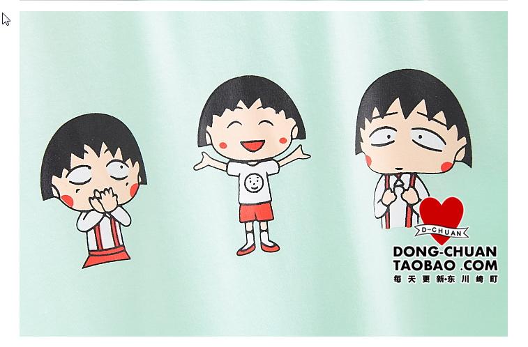 夏季韩国东大门可爱卡通小丸子表情短袖宽松短款打底t恤女