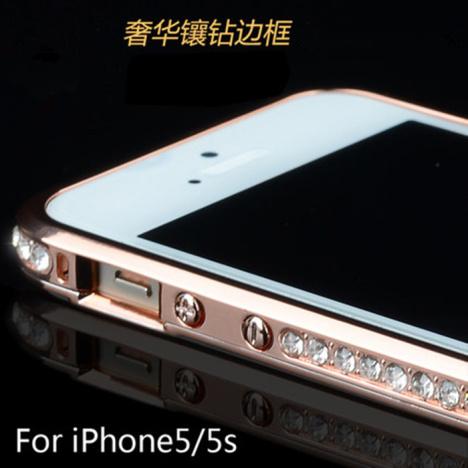 【iphone5s金属边框手机壳套