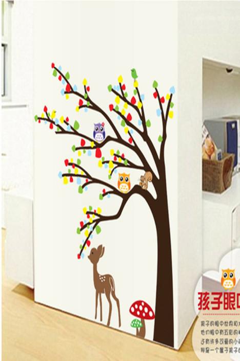 【猫头鹰树可移除墙贴可爱儿童房幼儿园女孩男孩卧室